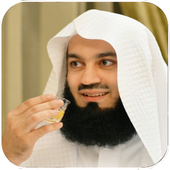 Mufti Ismail Menk Lectures 1.2