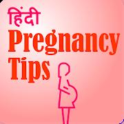 Pregnancy Tips - Hindi 1.1