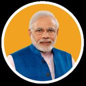 Modi Bhim 1.1