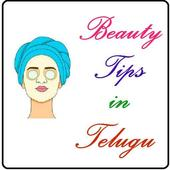 Telugu Beauty Tips 1.0