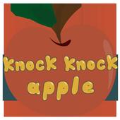 knock knock apple 1.5