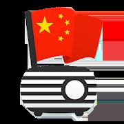 简单听FM-中国音乐、新闻、交通、文艺广播电台 2.2.32