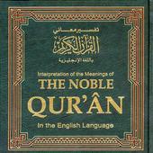 The Noble Quran 1.0