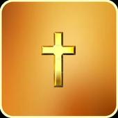 Bible Louis Segond 21 1.1