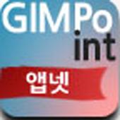 김포포인트공유