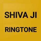 Ringtones Of Shivaji Maharaj 1.0