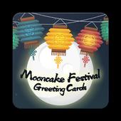 Mooncake Festival Greeting Cards 1.0