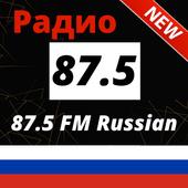 радио бизнес FM москва россия онлайн (Business FM) 1.1