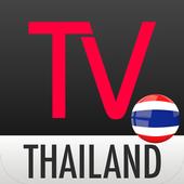 Thailand Mobile TV Guide 5.0