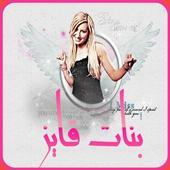 com.apps.bbnnnoo.ssoohhaaahr icon