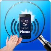 Clap to Find My Phone 0.2