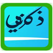 com.apps.marwaomar.zakrny