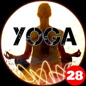 Yoga 1.0