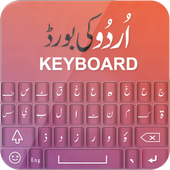 Urdu Keyboard, Unique Urdu SMS-Double keyboards 1.0