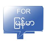 4 Myanmar 1.5.2