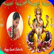 Lord Ganesha & Ganesh Chaturthi Photo Frames 1.0.1