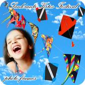 Sankranti Kites Festival PhotoFrames 1.0