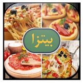 com.appsarabic.wasafat.pizza 1.3