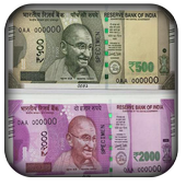 New Indian Currency Exchange 1.0