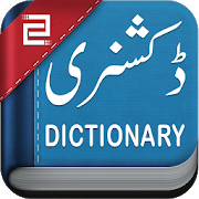 Oxford English Urdu Dictionary 10 0 407 APK Download