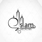 Islam Helpline 0.0.2
