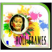 Holi Photo Frames 1.1