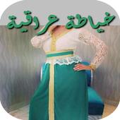 com.appsoftheday.swing_iraqi 2.0