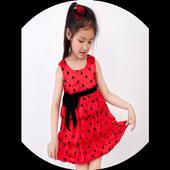 صور ملابس اطفال 2017 1.0