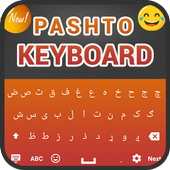 Pashto Keyboard 1 0 4 APK Download - Android Productivity