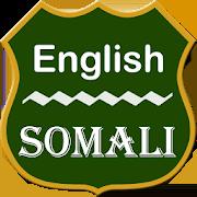 English To Somali Dictionary 1.2