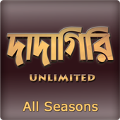 Zee Bangla Dadagiri Unlimited 1 1 APK Download - Android