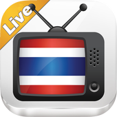 Thai Live TV - ดูทีวีออนไลน์ 1 0 20 APK Download - Android