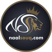 Naal Souq Sandal 1.0.1