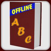 Offline Eng-Hindi Dictionary 1.0