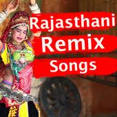 Rajasthani DJ Remix Songs 1.0