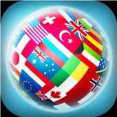 Ülkeler ve Bayrakları Bilgi Yarışması S1 1.0