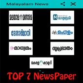 Malayalam News - Top 7 Latest Newspaper 1