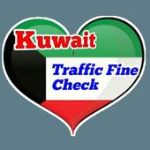 Kuwait Traffic Fines and Immigration check 1.3