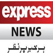 Express News Live 9.9