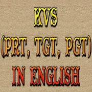 KVS (KENDRIYA VIDHYALAYA SANGATHAN) 1.0