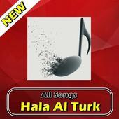 All Songs HALA AL TURK 1.1