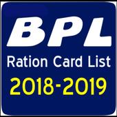 BPL List (All India BPL List 2018-2019) Ver.1