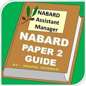 NABARD ASSISTANT MANAGER 1.2