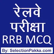 Railway Exam MCQ in Hindi & English 1.2