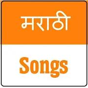 Marathi Songs 6.0