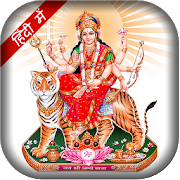 navratri marathi mp3 song 2018