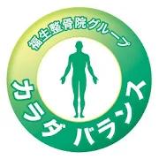 カラダバランス 福生整骨院グループ
