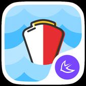 Navigation-APUS Launcher theme 533.0
