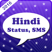 Hindi Status & SMS Collection 1.8