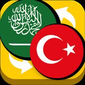 Arabia Turkey Translator 4.0